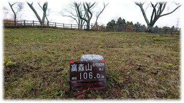 0t112006.jpg